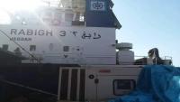 """السعودية: اختطاف الحوثيين للسفينة """"رابغ3"""" تهديد خطير للملاحة الدولية"""
