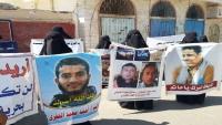مليشيات الإمارات تهدد أمهات المخفيين قسريا في عدن أثناء الوقفة الاحتجاجية