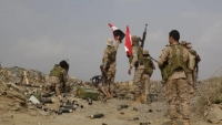 قتلى وجرحى من الحوثيين في هجوم لقوات الجيش غربي مأرب