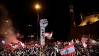 وسط تفاقم الأزمة المعيشية.. استمرار الاعتصامات والمظاهرات في بيروت وأنحاء لبنان