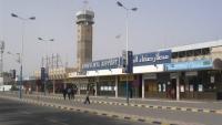 جماعة الحوثي تعلن وفاة 43 ألف مريض جراء إغلاق التحالف مطار صنعاء