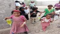 صورة من اليمن.. تجسد وجع الأطفال في ظل الحرب والأوبئة
