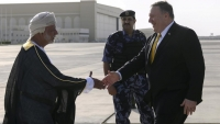 مباحثات أمريكية - عمانية لحل الأزمة اليمنية