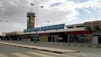 جماعة الحوثي ترحب بإعلان التحالف فتح مطار صنعاء وتسيير رحلات علاجية