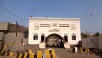 الحكومة تبدأ بصرف راتب شهر سبتمبر لمنتسبي المنطقة العسكرية الرابعة