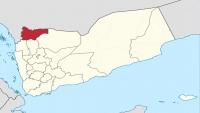 جماعة الحوثي تعلن مقتل 5 مواطنين في قصف صاروخي على صعدة