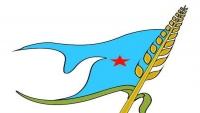 الاشتراكي يدعو مختلف القوى إلى لقاء موسع لاستعادة دور مدينة عدن التنويري