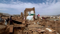 الانهيارات الصخرية تهدد بكارثة إنسانية في صنعاء