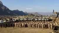 بدعم إماراتي.. تدشين لواء عسكري جديد في الضالع لا يخضع للدولة