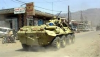 """""""الانتقالي"""" ينزع الأسلحة الثقيلة من معسكر اللواء 33 مدرع بالضالع ويسلمها لمليشياته"""