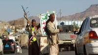 صنعاء.. جماعة الحوثي تفرض إجراءات أمنية مشددة مع الذكرى الثانية لمقتل صالح