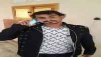 مسلحون مجهولون يغتالون شابا بمديرية الشيخ عثمان بعدن