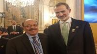 إسبانيا تؤكد دعمها لمساعي الحكومة اليمنية في إحلال السلام