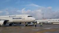 """""""اليمنية"""" تعلن اعتماد رحلة خارجية لمطار الريان كل يوم أحد"""