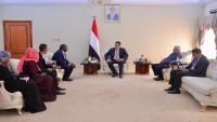 الحكومة تؤكد حرصها على تعزيز التعاون مع صندوق الأمم المتحدة للسكان
