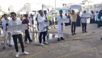 أمن عدن يقمع وقفة احتجاجية لطلاب كلية الطب