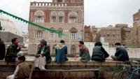 ارتفاع إيجارات الشقق والمنازل في صنعاء إلى أربعة أضعاف