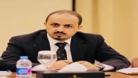 وزير الإعلام يعلن عن مبادرة وطنية لتوحيد الخطاب الإعلامي المناهض للحوثيين