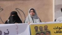 لجنة حماية الصحفيين تدعو الحوثيين إلى وقف محاكمة الصحفيين وسرعة الإفراج عنهم