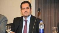 عسكر يدعو لاتخاذ مواقف دولية صارمة تجاه جرائم الحوثيين بحق اليمنيين