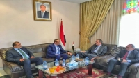 فرنسا تبدي استعدادها لدعم الحكومة اليمنية حتى تتجاوز محنة الحرب
