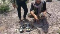 إتلاف ألغام زرعتها جماعة الحوثي في صعدة