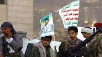 الحوثيون يشيعون 10 من قتلاهمبينهم قيادي في إب لقوا مصرعهم بجبهات الضالع