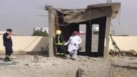 """السعودية: شظايا مقذوفات """"حوثية"""" استهدفت مقار مدنية بجازان"""