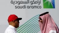 البورصة تخسر.. انحسار وتيرة ارتفاع سهم أرامكو السعودية فماذا بعد؟