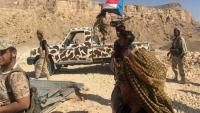القوات الحكومية تعتقل قياديا بالانتقالي في شبوة