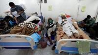 الصحة العالمية: 3800 حالة وفاة بوباء الكوليرا في اليمن خلال ثلاث سنوات