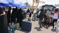 الهجرة الدولية تجلي خمسة آلاف لاجئ صومالي من اليمن منذ 2017