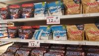المنتجات الإماراتية السّامّة والمُسرطنة تصل الكويت.. والهيئة العامة للغذاء تبدأ فحص عيّنات