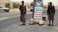 الحكومة اليمنية تدين هجوم الحوثيين على قرية المصاقرة بذمار