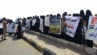 """""""أمهات المختطفين"""" تدعو لإنقاذ حياة المعتقلين في سجن بير أحمد بعدن"""