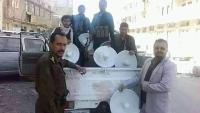 الإنترنت والحوثيون في اليمن.. فرض عزلة وأهداف أخرى (تقرير)
