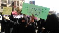 رايتس رادار تدعو للتحقيق في جرائم اختطاف الأطفال والفتيات في صنعاء