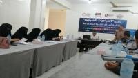 إطلاق برنامج حول مبادرات مستدامة للشباب في مأرب