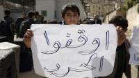 تواصل أم تفاوض؟.. ما حقيقة الاتصالات بين السعودية والحوثيين؟