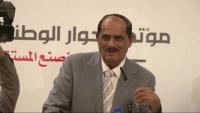 القيادي الاشتراكي محمد علي أحمد: صالح أشهر مسدسه في وجهي عشية الوحدة والأحمر احتوى الموقف
