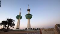 وزيرات ثلاث في الحكومة الكويتية الجديدة.. فما سيرهن الذاتية؟
