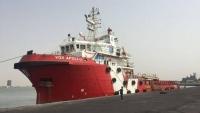 الحديدة.. لجنة تنسيق إعادة الانتشار تعقد اجتماعها على متن السفينة الأممية