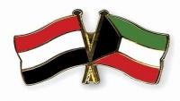 الكويت تبدي استعدادها لدراسة طلب اليمن بتزويدها بثلاث طائرات مدنية