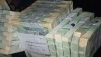 الحكومة تحذر من تبعات قرار الحوثي بمنع تداول العملة الجديدة بمناطق سيطرتها