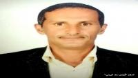 وزارة التربية تحمل جماعة الحوثي مسؤولية مقتل أحد المعلمين بصنعاء