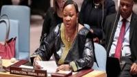 الجنائية الدولية تقرّر التحقيق بجرائم حرب في الأراضي الفلسطينية