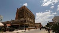 وزير الإعلام يحذر من نهب جماعة الحوثي لمدخرات المواطنين