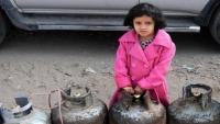 وسائل تدفئة خطيرة في اليمن