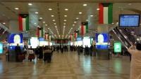 منع صدام حسين من دخول الكويت