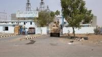 """""""الغذاء العالمي"""" يوقف العمل في مطاحن البحر الأحمر بعد تعرضها للقصف"""